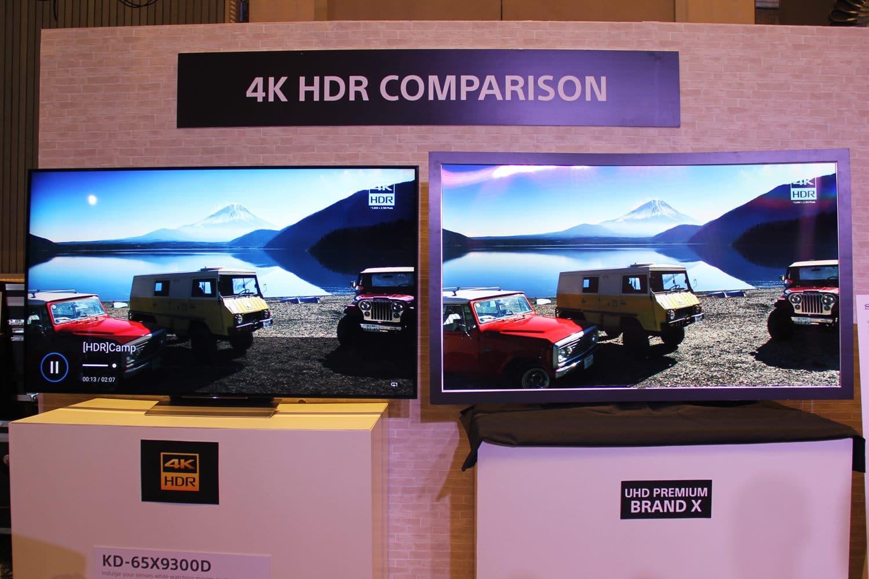 Sony Bravia 4K HDR TV (3)