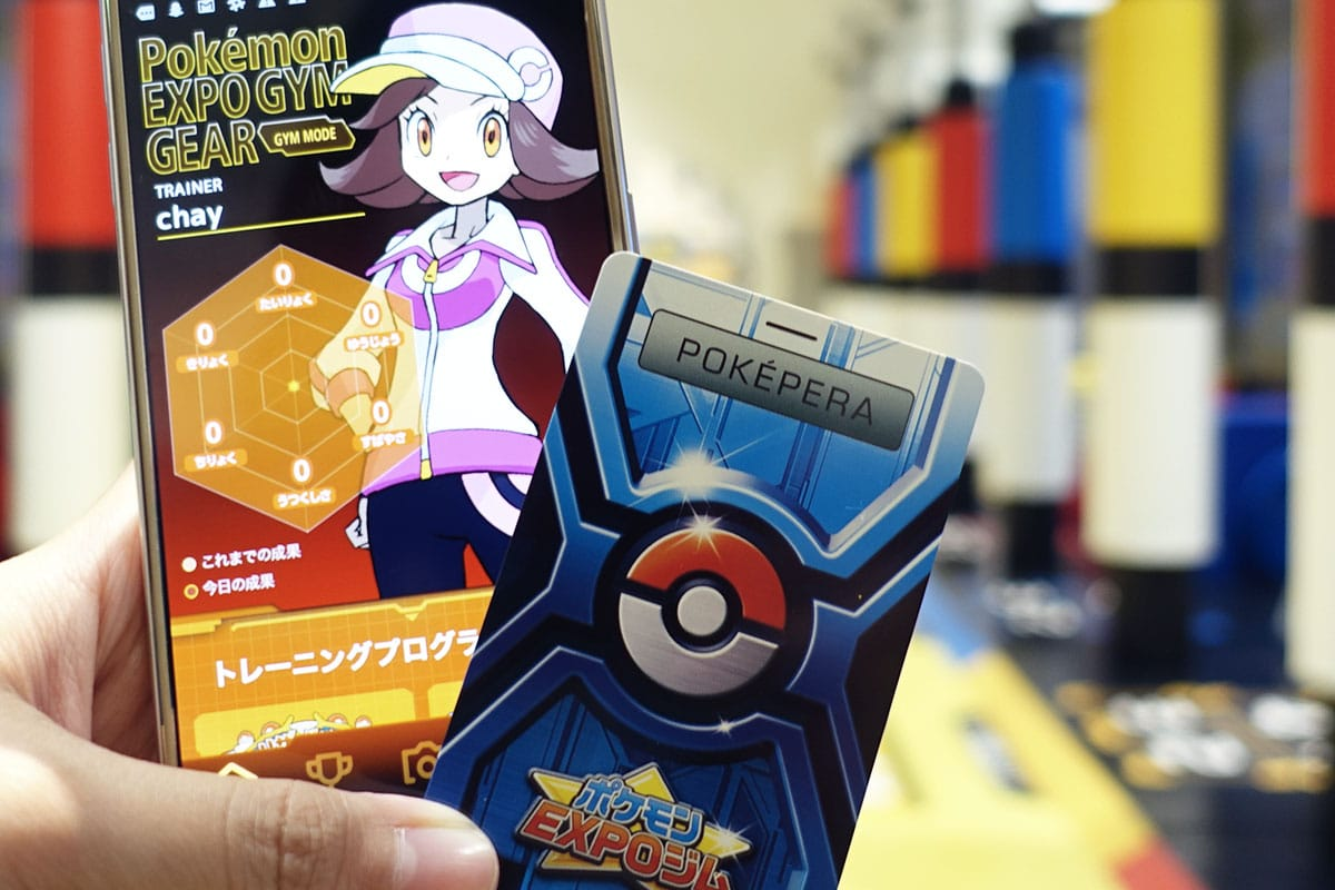 gadgetmatch-pokemon-gym-osaka-20160720-thumbnail