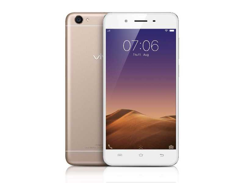vivo-y55l-smartphone