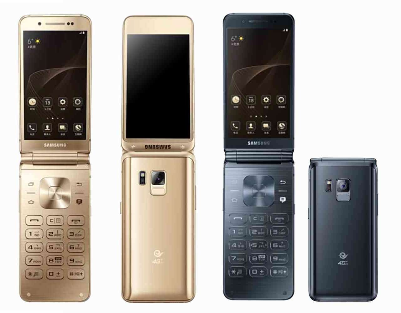Samsung W2017 gold and black