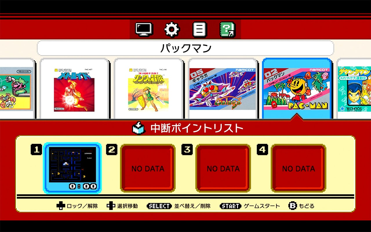 famicom-mini-07-game-saves