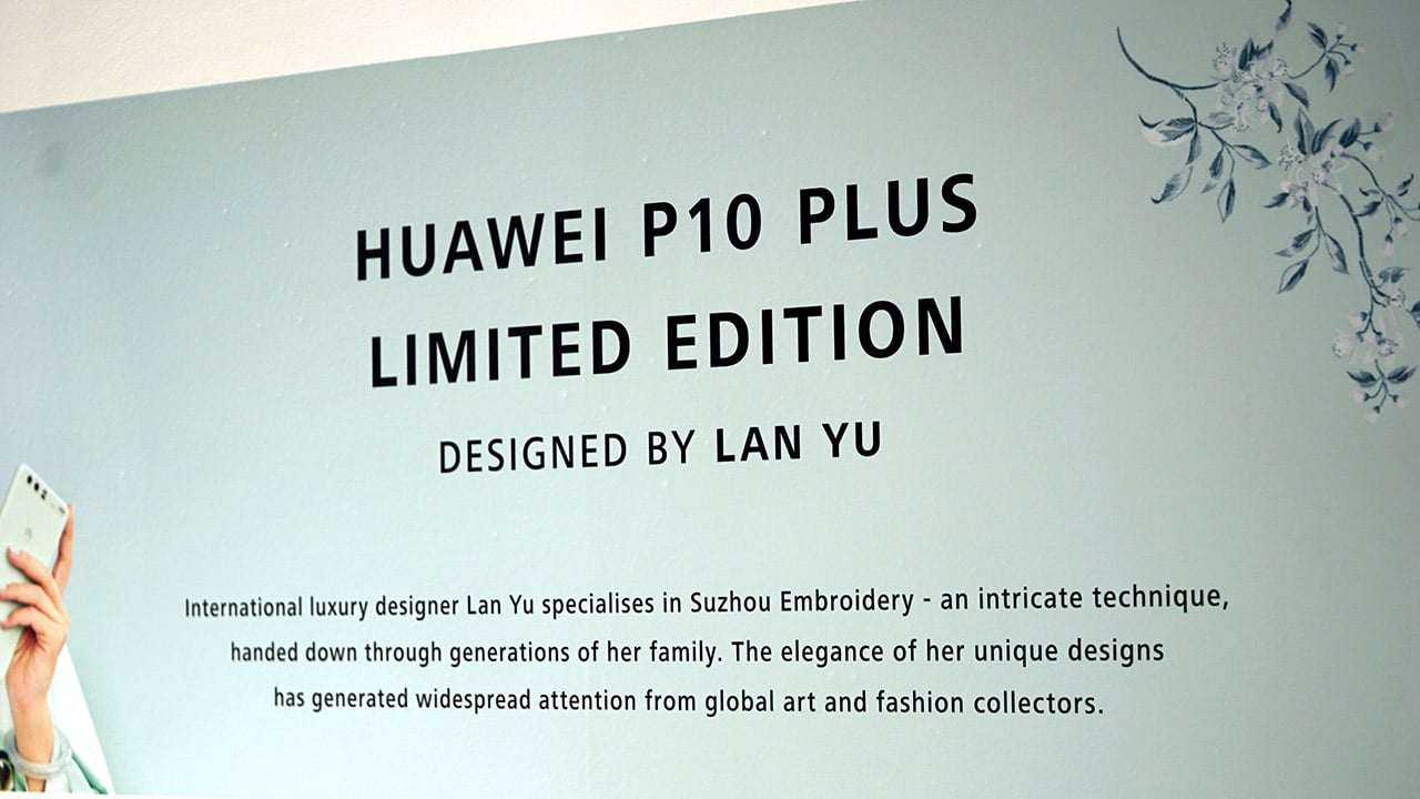 Huawei P10 Plus Limited Edition: Limited Edition Huawei P10 Plus Comes In Jade