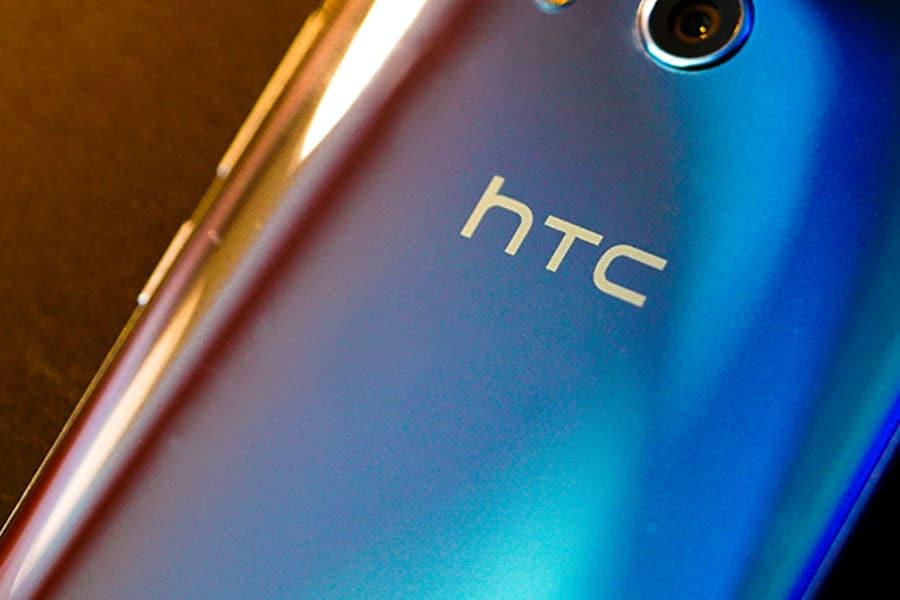 HTC Archives - GadgetMatch