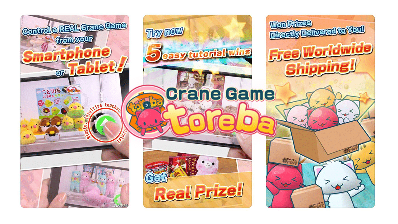 Crane Game Toreba: A mobile game that mails your prize from Japan